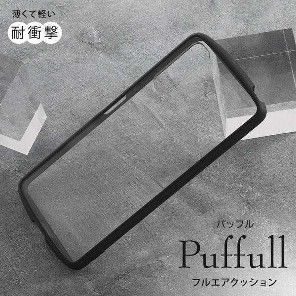 Xperia 10 III 耐衝撃ハイブリッドケース Puffull RT-RXP10M3CC14 (メール便送料無料)|bigstar|03