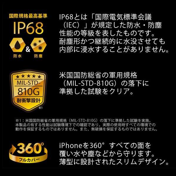 ☆ iPhone7 / iPhone7 Plus / iPhone6s iPhone6 専用 ウォータープルーフタフケース|bigstar|02
