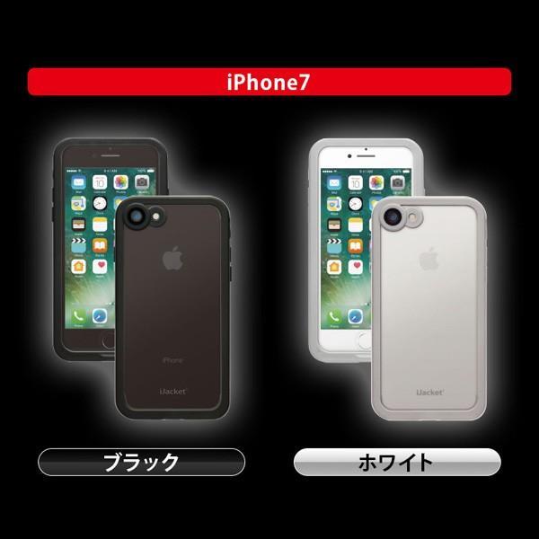 ☆ iPhone7 / iPhone7 Plus / iPhone6s iPhone6 専用 ウォータープルーフタフケース|bigstar|03