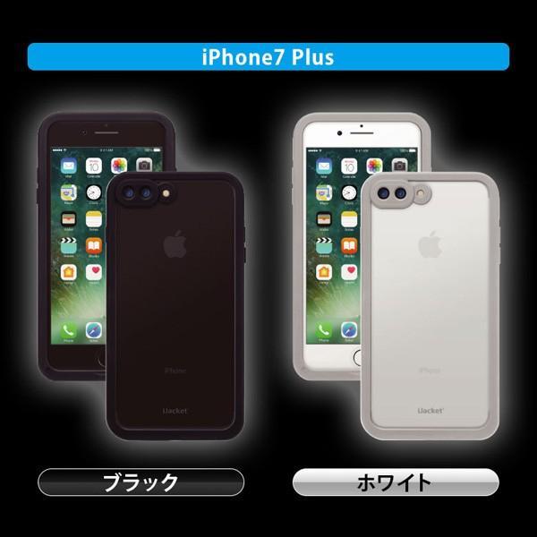 ☆ iPhone7 / iPhone7 Plus / iPhone6s iPhone6 専用 ウォータープルーフタフケース|bigstar|04