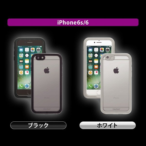 ☆ iPhone7 / iPhone7 Plus / iPhone6s iPhone6 専用 ウォータープルーフタフケース|bigstar|05