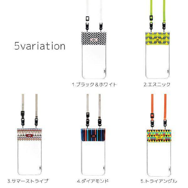 ☆ bikit スマートフォン用 ファッション防水ポーチ|bigstar|02