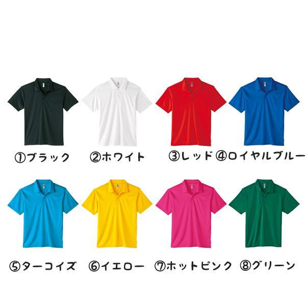 DXドライポロシャツ L ブラック/ホワイト/レッド/ロイヤルブルー/ターコイズ/イエロー/ホットピンク/グルーン bigstar 02