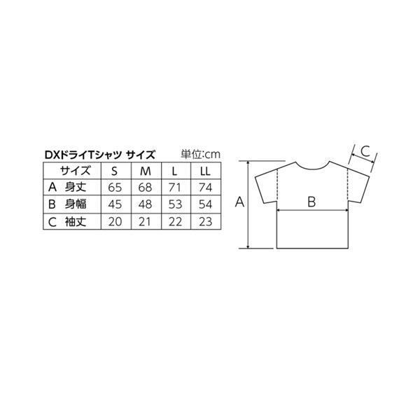 DXドライポロシャツ LL ブラック/ホワイト/レッド/ロイヤルブルー/ターコイズ/イエロー/ホットピンク/グルーン|bigstar|03