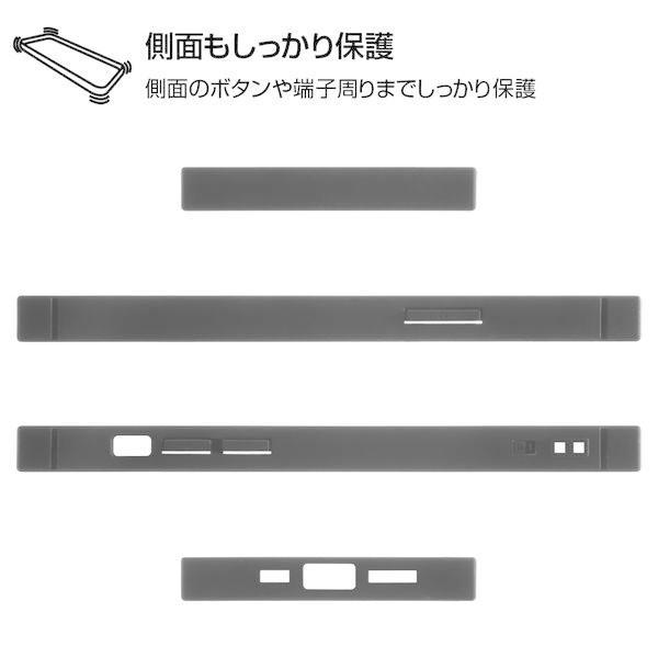 ワンピース iPhone 12 / iPhone 12 Pro (6.1インチ) 耐衝撃ハイブリッドケース KAKU 手配書 IQ-OP27K3TB/OP007 (メール便送料無料)|bigstar|06