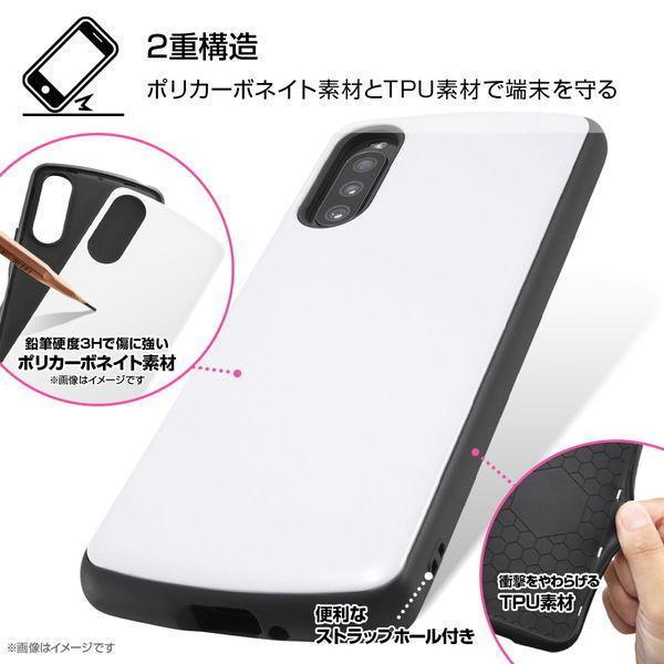 ディズニー Xperia 10 III 耐衝撃ケース MiA IN-RDXP10M3AC4 (メール便送料無料) bigstar 04