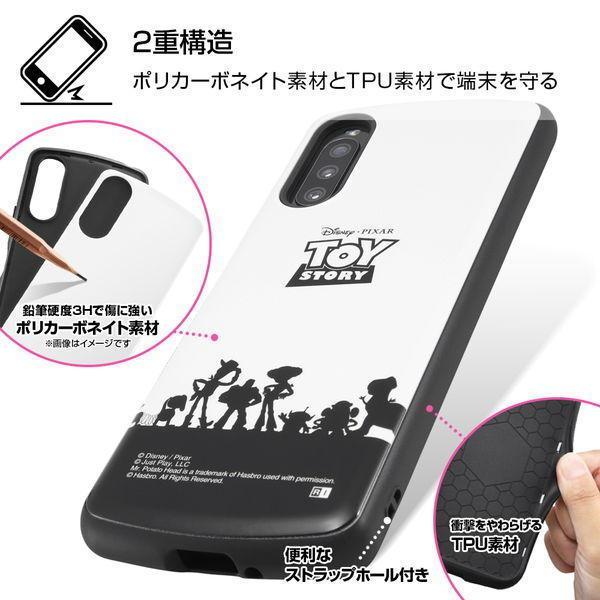 ディズニー・ピクサー Xperia 10 III 耐衝撃ケース MiA IN-RDXP10M3AC4 (メール便送料無料)|bigstar|04