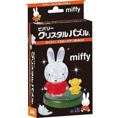 ミッフィー (miffy)  クリスタルパズル イエローベア 50176|bigstar|02