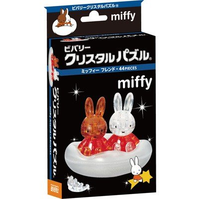 ミッフィー (miffy) クリスタルパズル フレンド 50181 bigstar 02