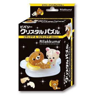 リラックマ クリスタルパズル リラックマ&コリラックマ 50212 bigstar 02