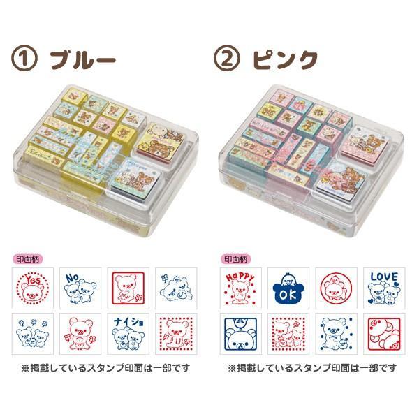 FT34901 San-X Rilakkuma Stamp Set 1 Happy Life Rilakkuma