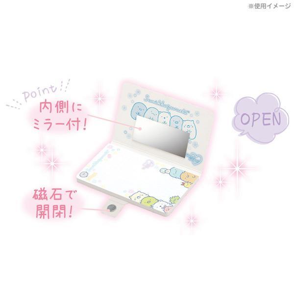 (4) すみっコぐらし わくわくコレクション キラキラガーリーステショ メイクパレットメモ MH04401/MH04402 bigstar 02