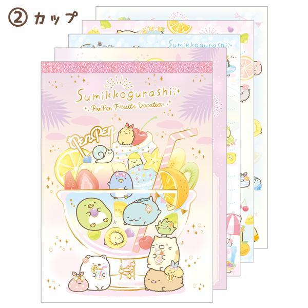 (5) すみっコぐらし ぺんぺんフルーツバケーションテーマ メモパッド MH05201/MH05202 bigstar 03
