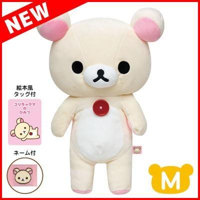リラックマ Newぬいぐるみ (M) コリラックマ MR75501 bigstar