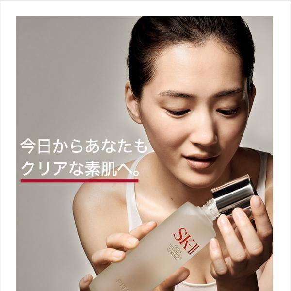 SK-II エスケーツー フェイシャル トリートメント エッセンス 230ml 化粧水|bihadastore|02
