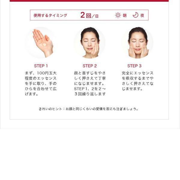 SK-II エスケーツー フェイシャル トリートメント エッセンス 230ml 化粧水|bihadastore|04
