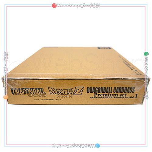 ドラゴンボールカードダス Premium set Vol.1◆新品Ss