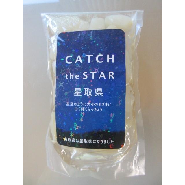 CATCH the STAR 星取県らっきょう 80g×3袋入|bijinrakkyou