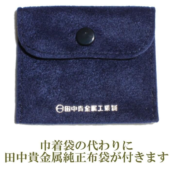 金価格 リアルタイム 田中貴金属