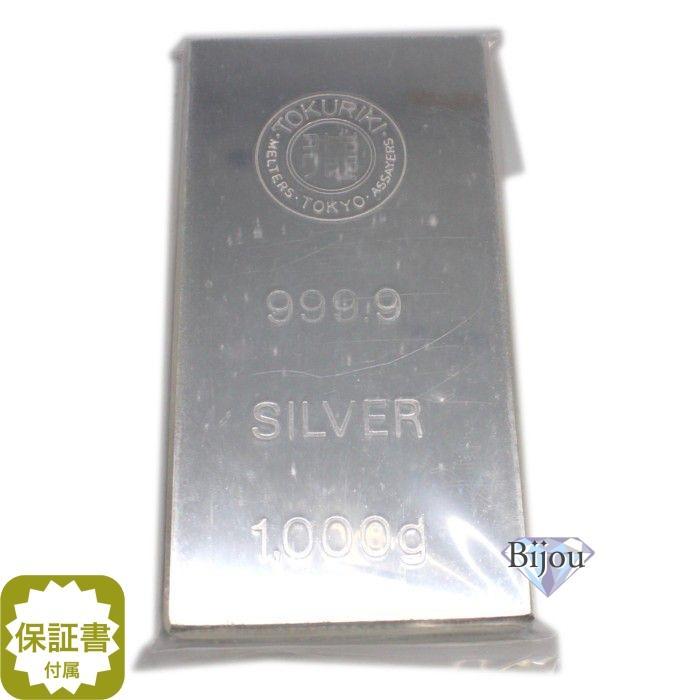 純銀 インゴット 徳力 1000g(1kg) 日本製 シルバー バー TOKURIKI ...