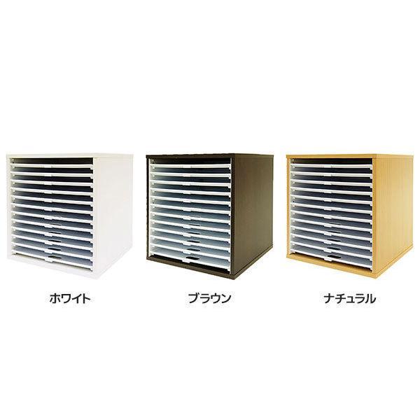 書類棚 キューブボックスα 浅型トレー12 / レターケース 卓上 オフィス 収納 書類ケース A4  引き出し 書類整理棚 木製 bikagu 02