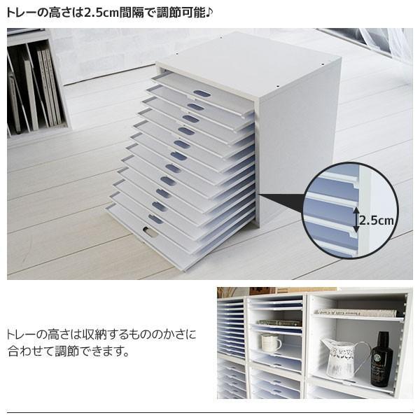 書類棚 キューブボックスα 浅型トレー12 / レターケース 卓上 オフィス 収納 書類ケース A4  引き出し 書類整理棚 木製 bikagu 12