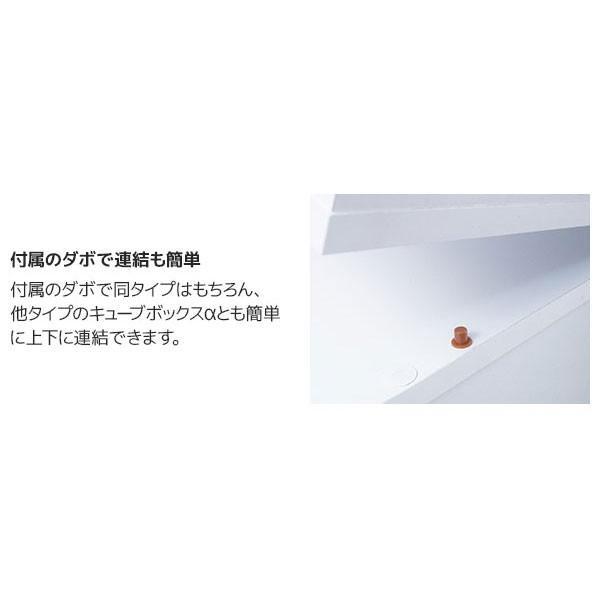 書類棚 キューブボックスα 浅型トレー12 / レターケース 卓上 オフィス 収納 書類ケース A4  引き出し 書類整理棚 木製 bikagu 14