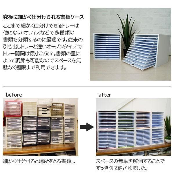 書類棚 キューブボックスα 浅型トレー12 / レターケース 卓上 オフィス 収納 書類ケース A4  引き出し 書類整理棚 木製 bikagu 05