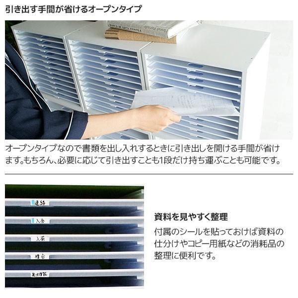 書類棚 キューブボックスα 浅型トレー12 / レターケース 卓上 オフィス 収納 書類ケース A4  引き出し 書類整理棚 木製 bikagu 06