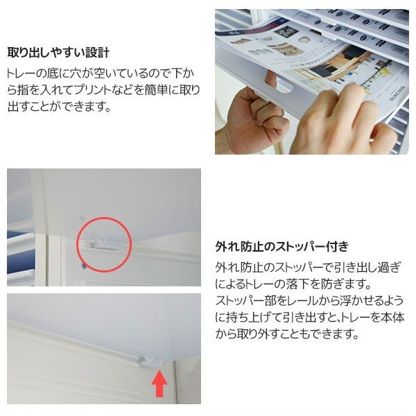 書類棚 キューブボックスα 浅型トレー12 / レターケース 卓上 オフィス 収納 書類ケース A4  引き出し 書類整理棚 木製 bikagu 07