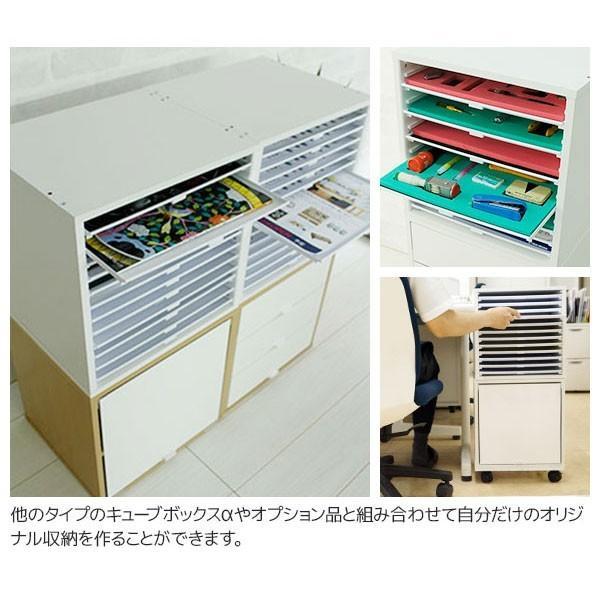 書類棚 キューブボックスα 浅型トレー12 / レターケース 卓上 オフィス 収納 書類ケース A4  引き出し 書類整理棚 木製 bikagu 09