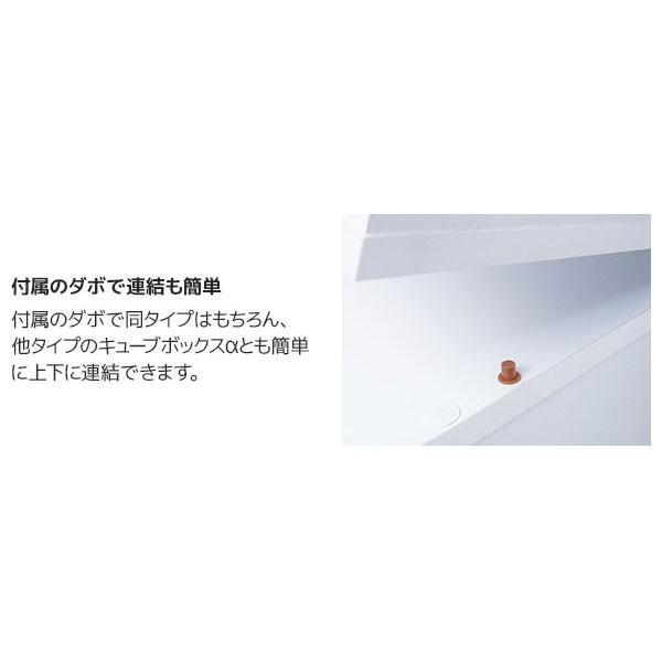 書類棚 キューブボックスα 浅型トレー12 / レターケース 卓上 オフィス 収納 書類ケース A4  引き出し 書類整理棚 木製 bikagu 10