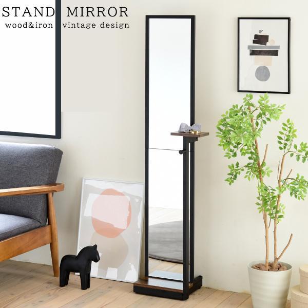 「鉄」と「木」のヴィンテージ感 スタンドミラー スタンドミラー / 全身 姿見 おしゃれ ブラック スチール かっこいい 全身鏡 ruq