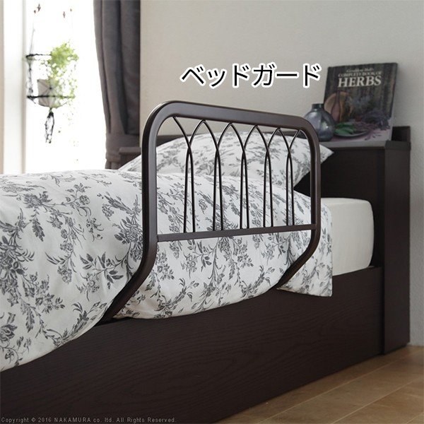 布団が窮屈にならない ベッドガード  転落防止 / ハイタイプ 大人 介護 ベッド用柵 ベッド用フェンス ベッドサイドガード f bikagu