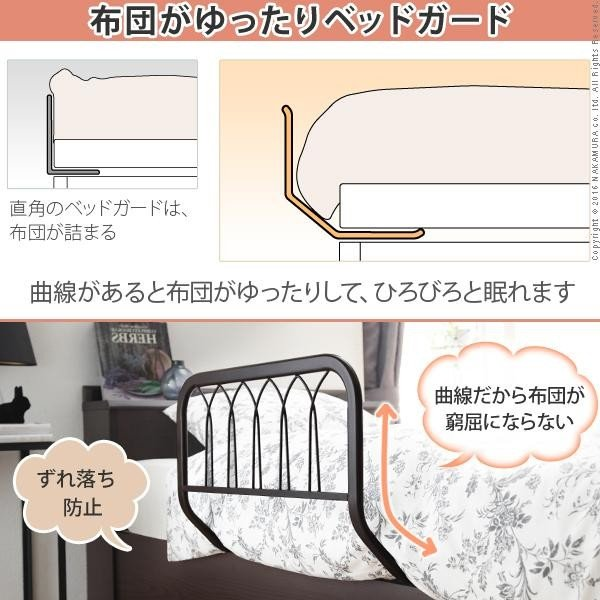 布団が窮屈にならない ベッドガード  転落防止 / ハイタイプ 大人 介護 ベッド用柵 ベッド用フェンス ベッドサイドガード f bikagu 02