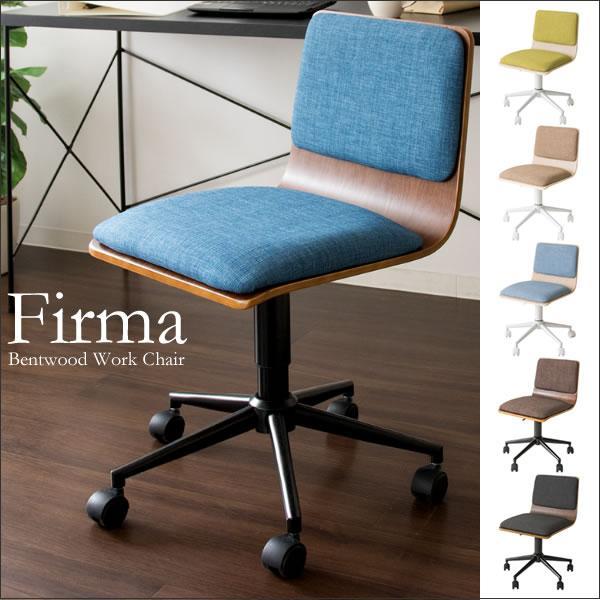 曲げ木の美しいフォルム♪ ワークチェアー (送料無料) おしゃれ クッション キャスター付き デスクチェア デスクチェア 椅子