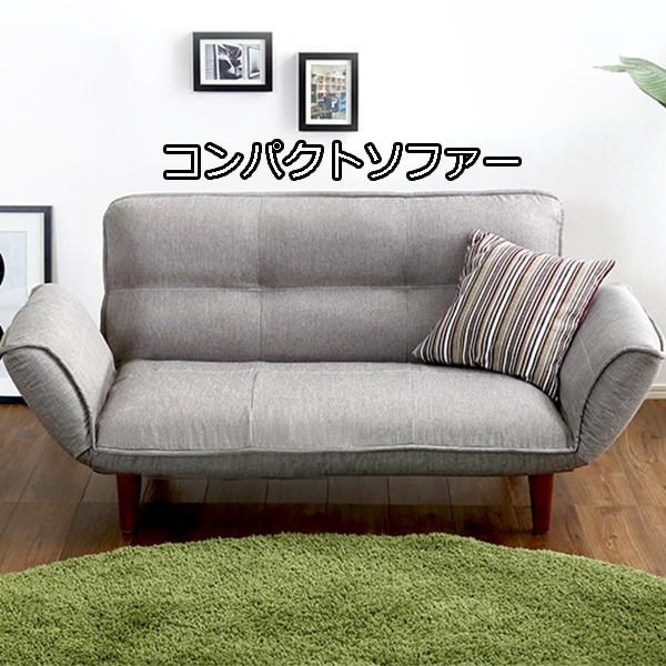 やっぱり安心の日本製 コンパクトソファ / カウチソファ ...