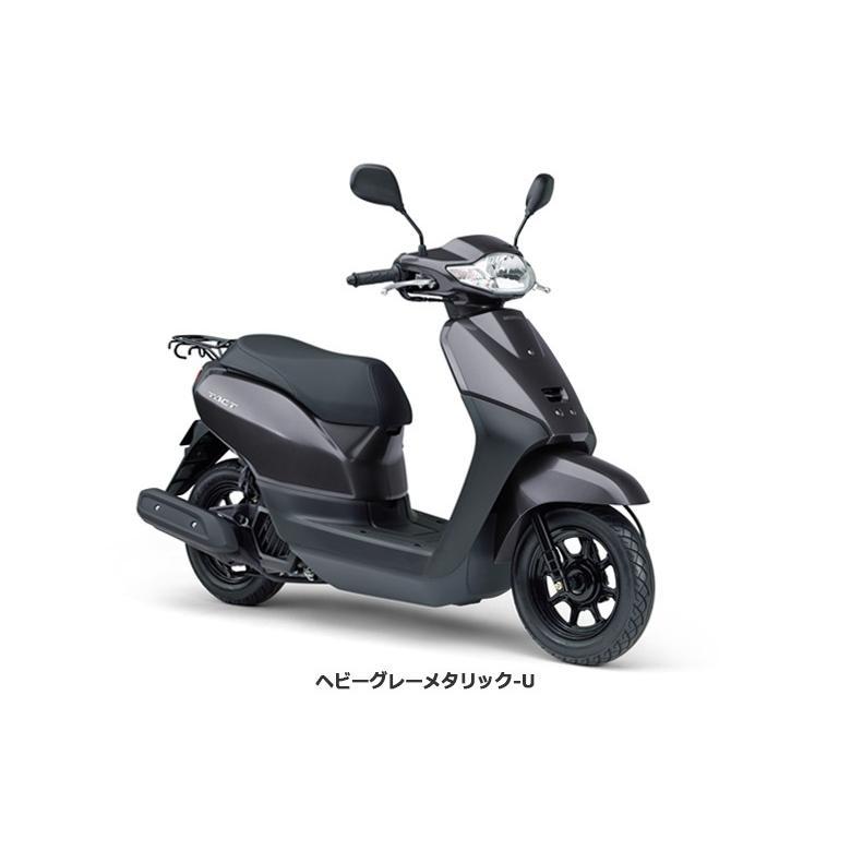 諸費用コミコミ特価】19 Honda TACT ホンダ タクト :19tact:バイク ...