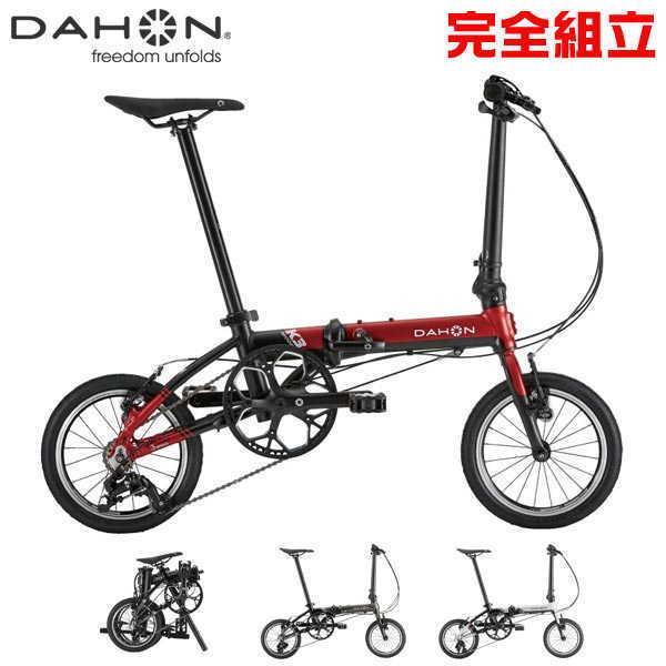 DAHON ダホン 2021年モデル K3 ケースリー 折りたたみ自転車|bike-king