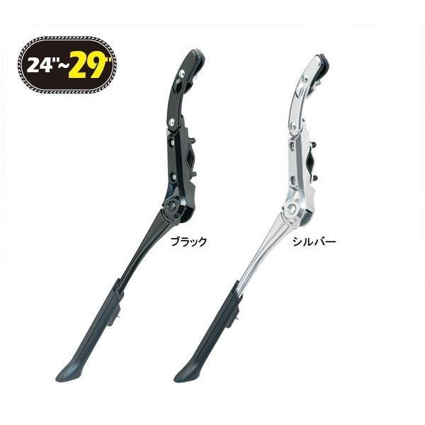 GP(ギザプロダクツ) CL-KA77 アジャスタブル サイドスタンド/CL-KA77 Adjustable Side Stand [KSS029](GIZA PRODUCTS) bike-king