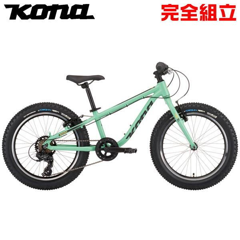 KONA コナ 2020年モデル MAKENA マケナ 20インチ 子供用自転車