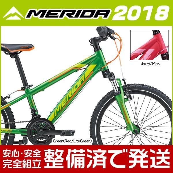 MERIDA(メリダ) 2018年モデル MATTS J20 / マッツ J20 子供車/ジュニアバイク 20インチ