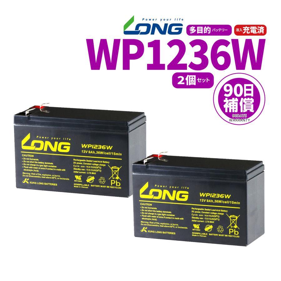 Set of 4 APC SU1400RM UPS Replacement Batteries