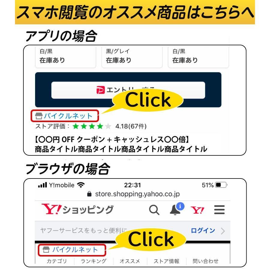 クリッパー ログイン ワイズ ウェブサイトにログインできない