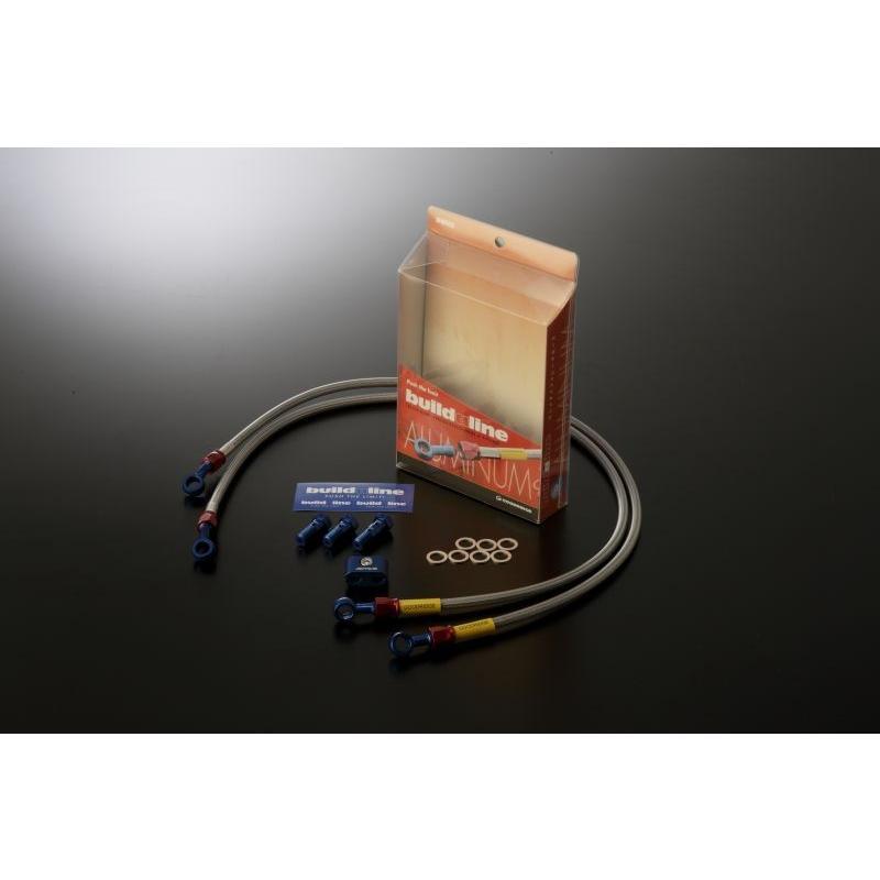 本物の ZZR1400 (ABS) 06-11 メッシュ ブレーキホース フロント スモーク アルミ ビルドアライン グッドリッジ 20571670S, 通販ライフ caedbcb2