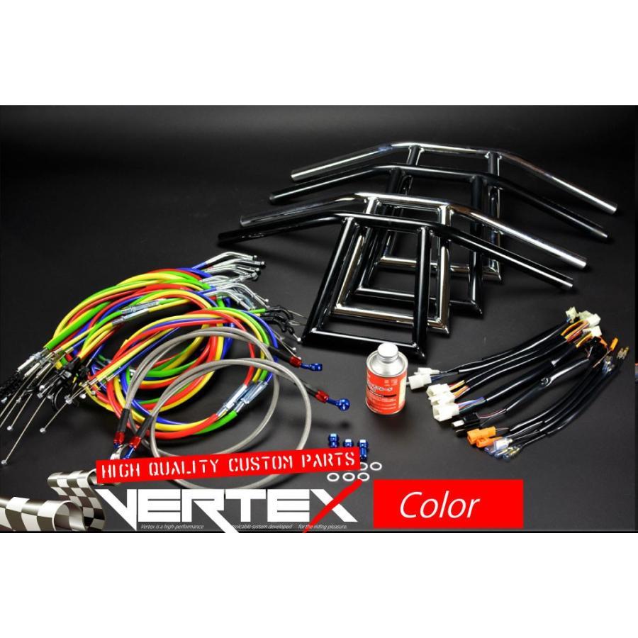 ZRX400 アップハンドル セット -03 アローハンドル ブラックメッキ レッド ブルー グリーン イエロー メッシュブレーキホース