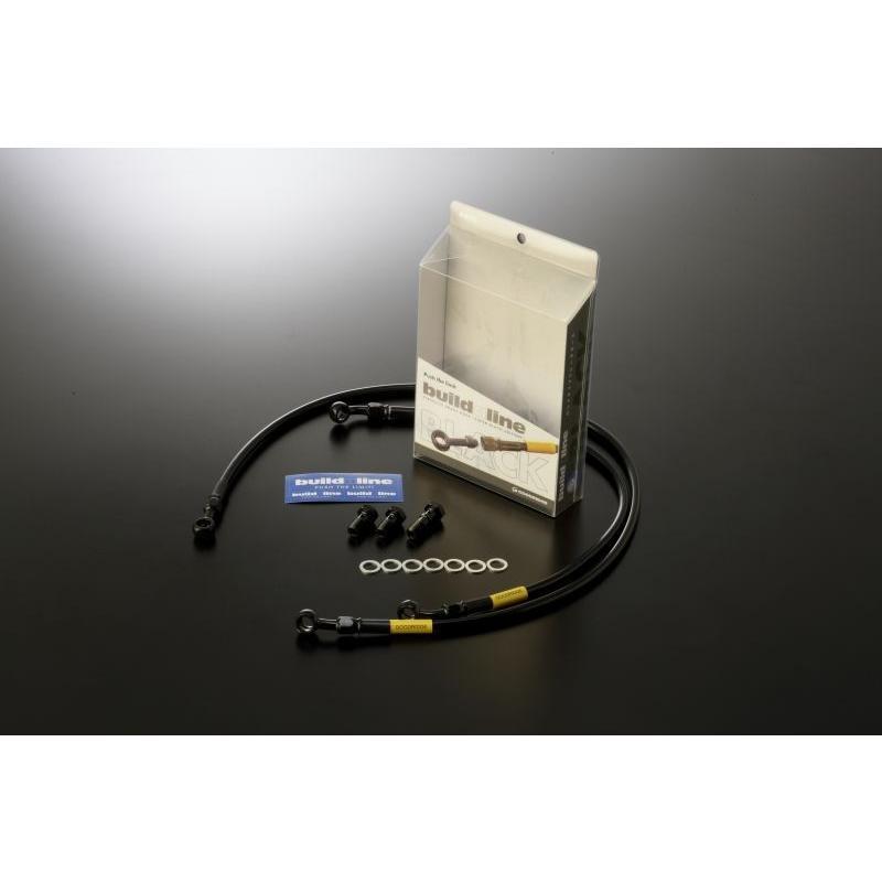 誕生日プレゼント ZX-10R 04-05 メッシュ ブレーキホース フロント ブラック ステンレスブラック Sタイプ ビルドアライン グッドリッジ 20771574, PEACE.CLOTHING 13e84eff