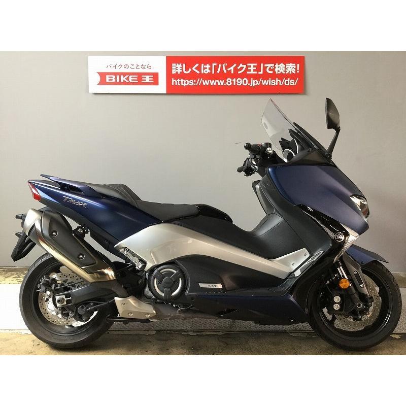 T-MAX530DX ワンオーナー 防犯アラーム装備【マル得車両 ...