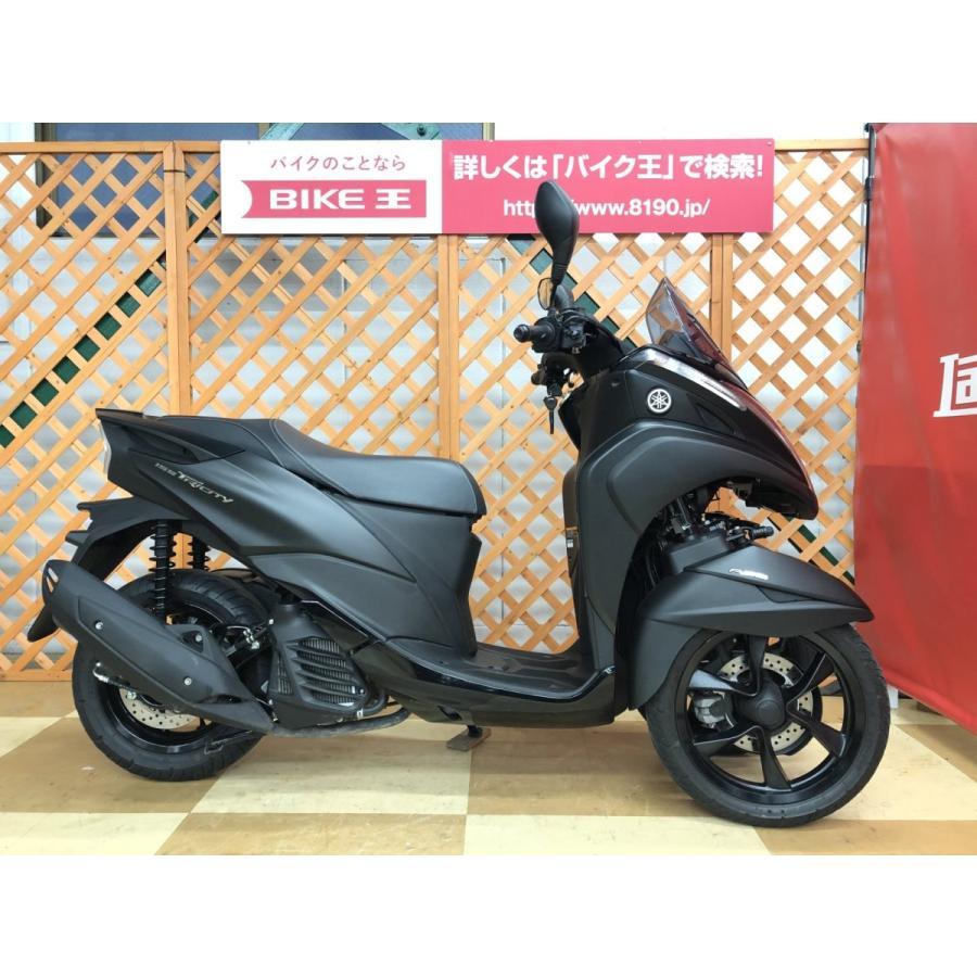 【中古バイク】 トリシティ155ABS【マル得】 2018年モデル ワンオーナー|bikeo-ds-shopping|01