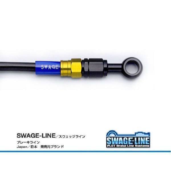 【特価】 Z750F A4-5 ダブルディスク 76-77 フロントブレーキホースキット ゴールド/ブラック メッシュ ブラックスモーク SWAGE-LINE 長さ変更可能, マシケグン 483262ce